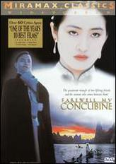 Farewell My Concubine showtimes and tickets