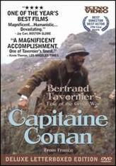 Capitaine Conan showtimes and tickets