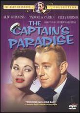 The Captain's Paradise showtimes and tickets