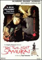 The Twilight Samurai showtimes and tickets