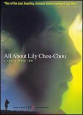 All About Lily Chou-Chou showtimes and tickets
