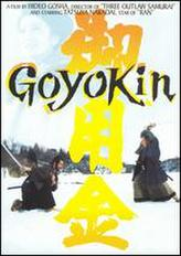 Goyokin showtimes and tickets