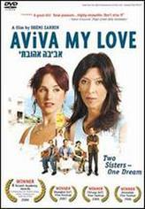 Aviva My Love showtimes and tickets