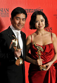 Tony Leung Chiu-wai and Jeon Do-yeon at the Asian Film Awards 2008 in Hong Kong.