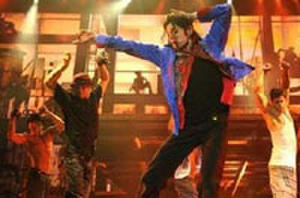 """Poll: How Much Will Michael Jackson's 'This Is It"""" Make?"""