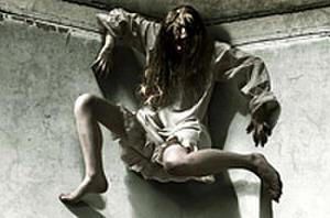 'Last Exorcism' Prize Pack Giveaway