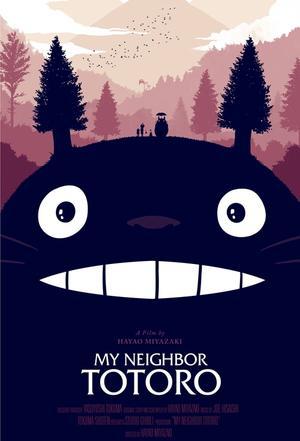 "Poster art for ""My Neighbor Totoro."""