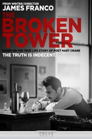 "Poster art for ""The Broken Tower."""