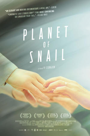 "Poster art for ""Planet of Snail."""