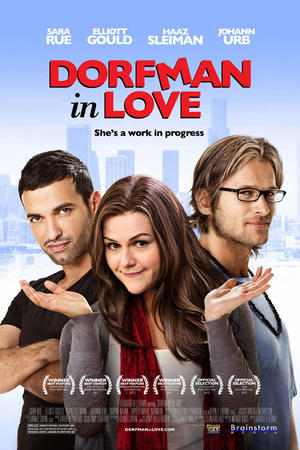 "Poster art for ""Dorfman in Love."""