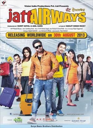 """Poster art for """"Jatt Airways."""""""