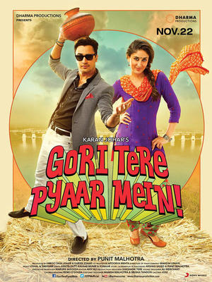 "Poster art for ""Gori Tere Ryaar Mein."""