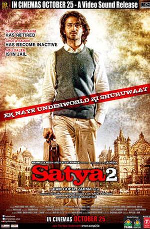 """Poster art for """"Satya 2."""""""