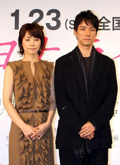 Yuriko Ishida and Hidetoshi Nishijima at the press conference of