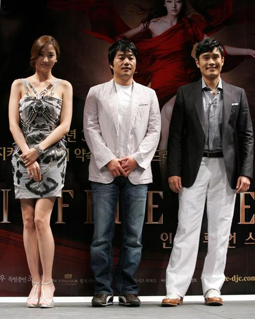 Han Chae-Young, director Lee Jae-Gyu and Lee Byung-hun at the premiere of