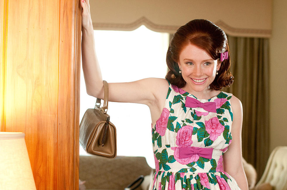 Bryce Dallas Howard as Hilly Holbrook in