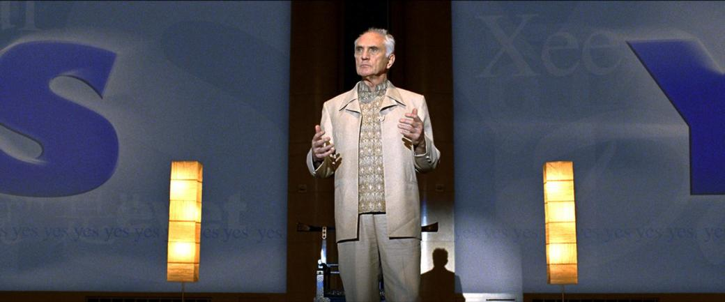 Terence Stamp as Terrence in