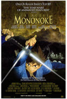 Princess Mononoke showtimes and tickets