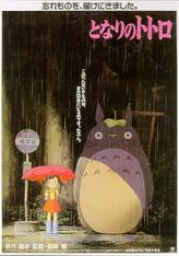 My Neighbor Totoro / Kiki's Delivery Service showtimes and tickets