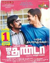 Jigarthanda showtimes and tickets