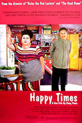 Happy Times showtimes and tickets