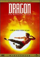 Dragon: The Bruce Lee Story showtimes and tickets