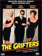 The Grifters showtimes and tickets