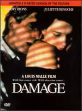 Damage showtimes and tickets