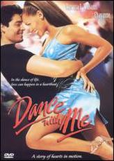 Dance With Me showtimes and tickets
