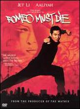 Romeo Must Die showtimes and tickets
