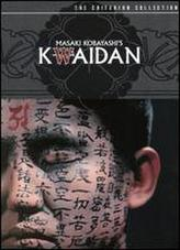 Kwaidan showtimes and tickets