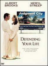 Defending Your Life showtimes and tickets