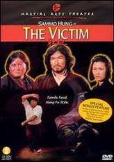 Victim - Shen bu you ji (1980) showtimes and tickets