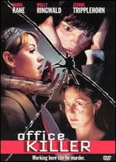 Office Killer showtimes and tickets