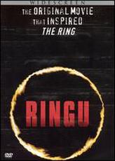 Ringu showtimes and tickets