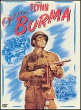 Objective, Burma! showtimes and tickets