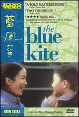 The Blue Kite showtimes and tickets