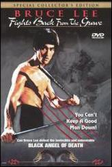 Bruce Lee Fights Back From the Grave showtimes and tickets
