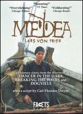 Medea showtimes and tickets