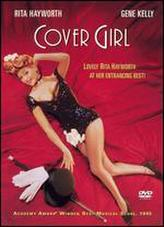 Cover Girl (1994) showtimes and tickets