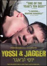 Yossi & Jagger showtimes and tickets