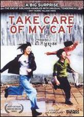 Take Care of My Cat showtimes and tickets