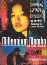 Millennium Mambo showtimes and tickets
