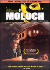 Moloch showtimes and tickets
