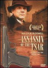 The Assassin Of The Tsar showtimes and tickets