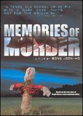 Memories of Murder showtimes and tickets