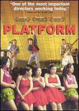 Platform showtimes and tickets