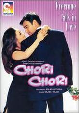 Chori Chori showtimes and tickets