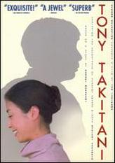 Tony Takitani showtimes and tickets