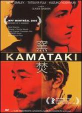 Kamataki showtimes and tickets